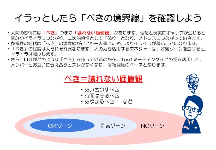 saeki3-1.PNG