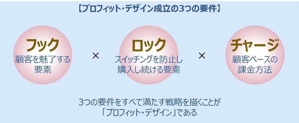 yokoyama4-1.jpg