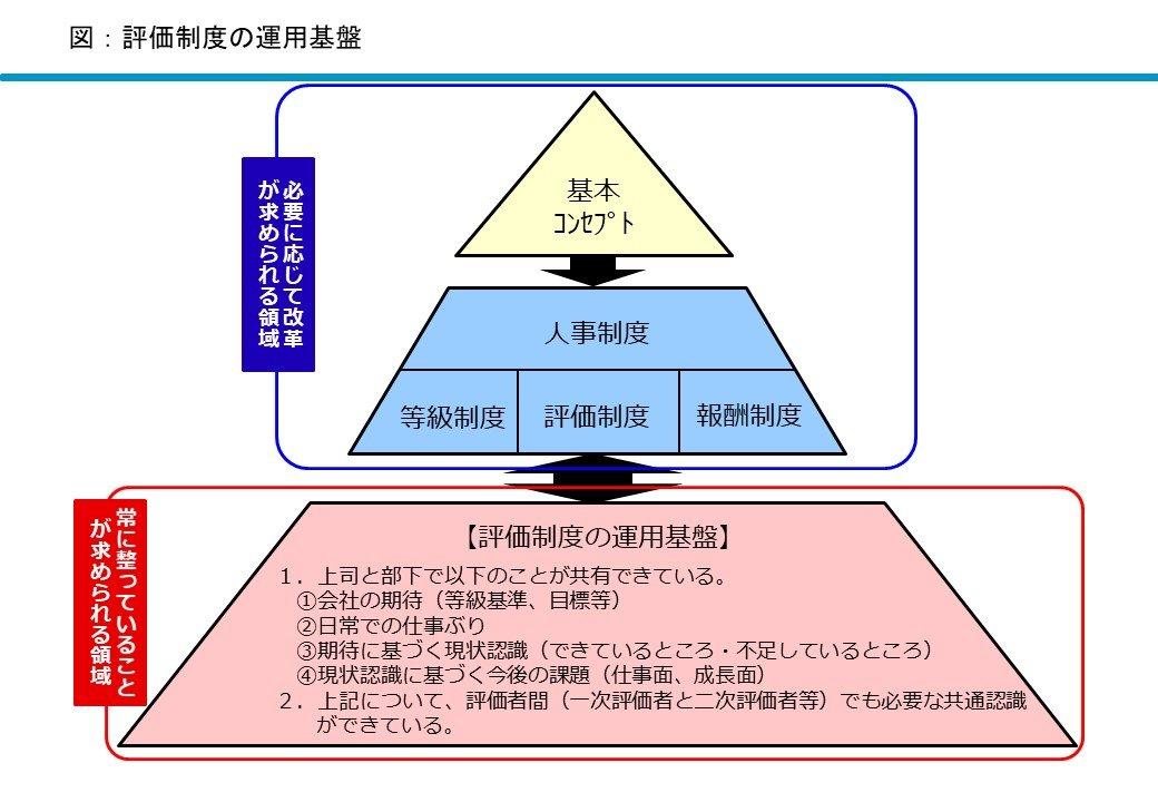 kuriyama1-1.jpg