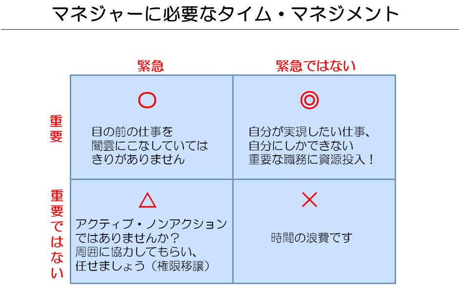 saeki_pic.png